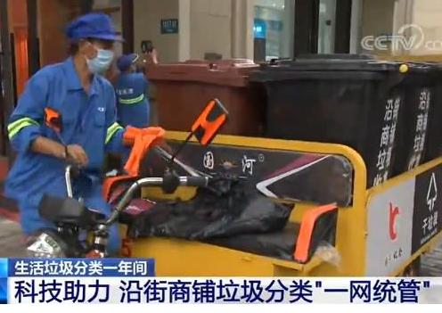 上海生活垃圾分类一年间 新时尚改变一座城