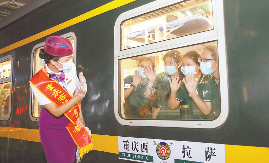 重庆西藏中学藏族班学生乘火车返藏