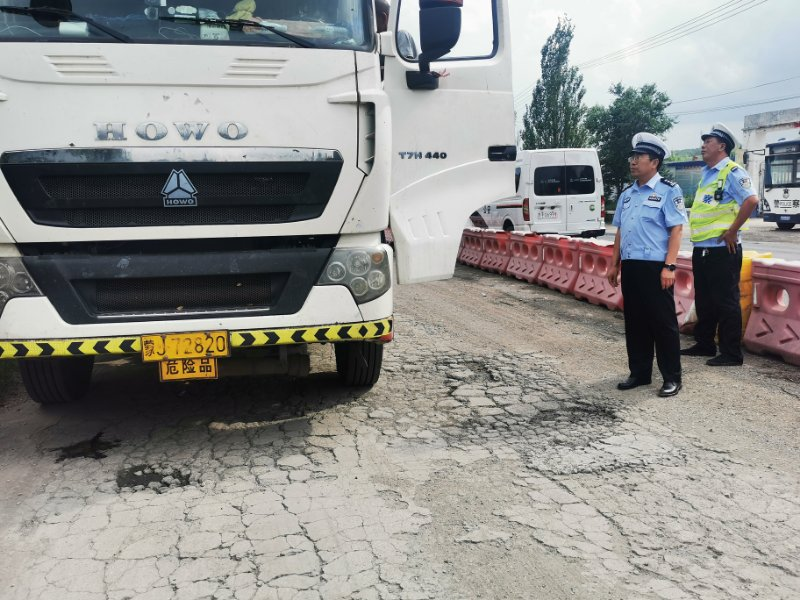 平鲁交警大队开展危化品运输车违法行为检查行动
