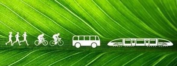 交通运输部:60%+、70%+、80%+,绿色出行创建行动要做到这些