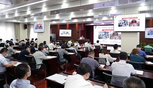 马军胜为国家邮政局机关党员讲授专题党课
