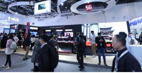 """多项5G新技术与产品将亮相服贸会 展现""""万物智联""""时代"""