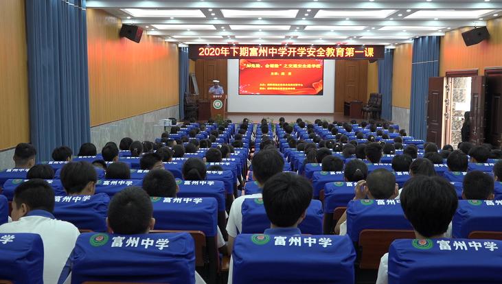 """湖南麻阳:""""知危险  会避险"""" 文明交通进学校"""