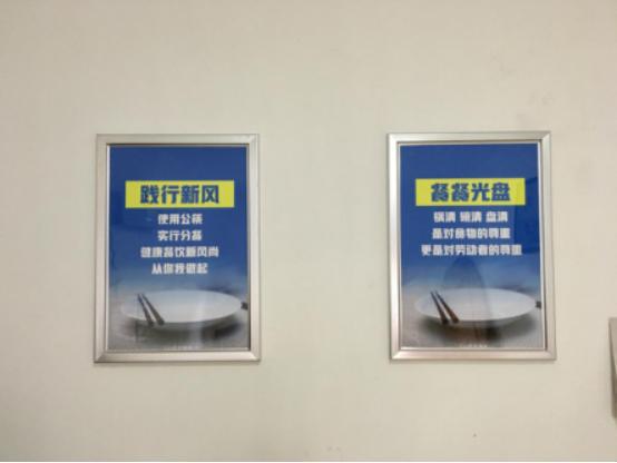 """衡铁祁东北所开展""""厉行节约、反对浪费""""活动"""