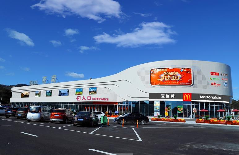 """温州高速公路首家商业综合体型服务区正式开业,被誉为浙江""""最智慧""""服务区"""