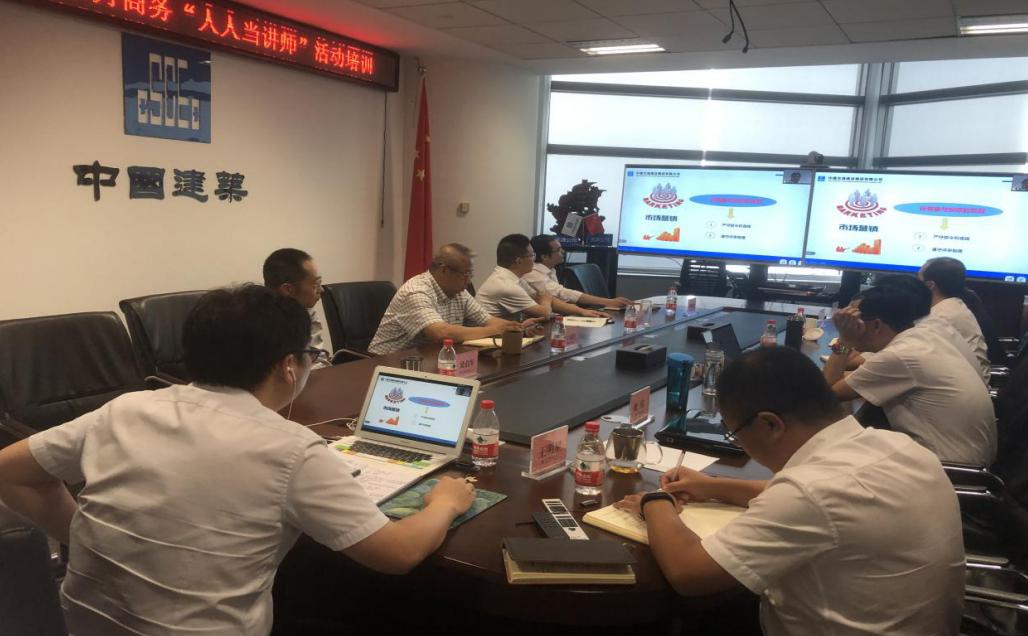 """基础管理提升  中建交通天津公司开展""""人人当讲师""""系列活动"""