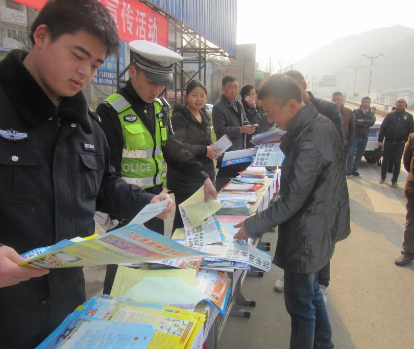 四川广元 紧盯目标持续发力保障各类专项行动取得实效