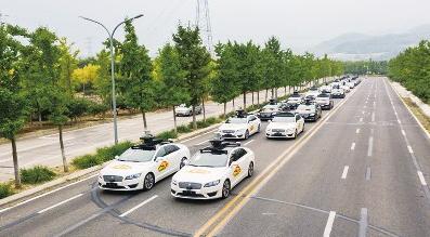 自动驾驶成出租行业新风口 单日呼叫量超2000