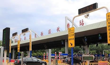 交通运输部:全国高速公路ETC使用率超65.98%