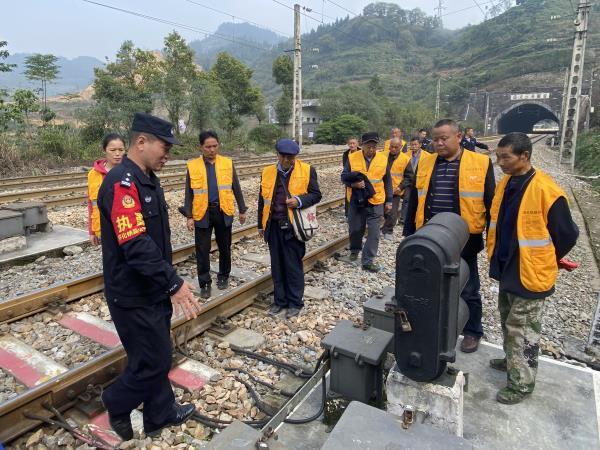 路地协作 共保平安 古丈铁警举办护路联防培训班