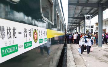 马家堡——北京最古老的火车站
