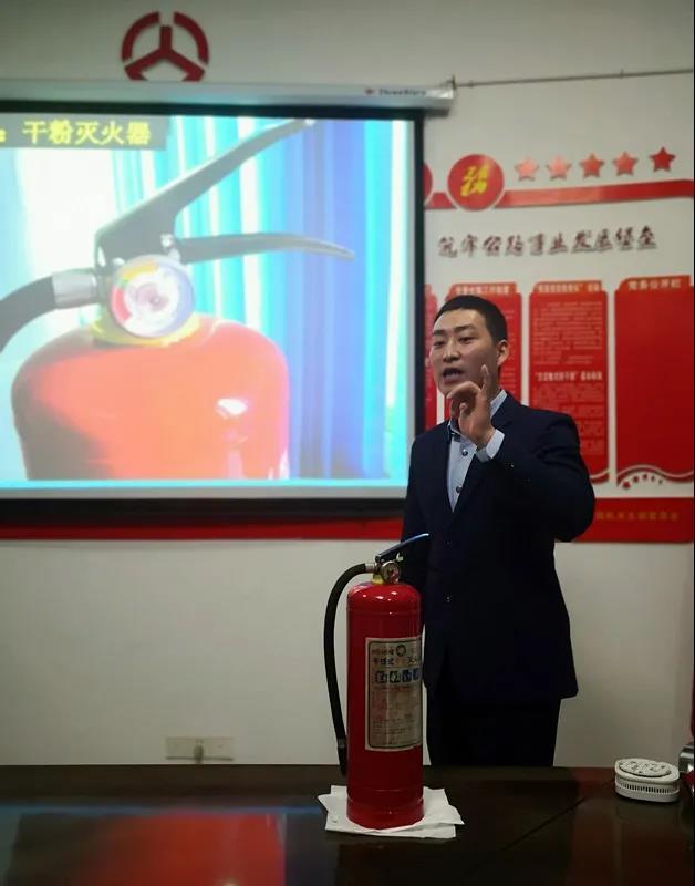 """上饶市公路局举办""""关注消防 生命至上""""消防知识普及专题讲座"""