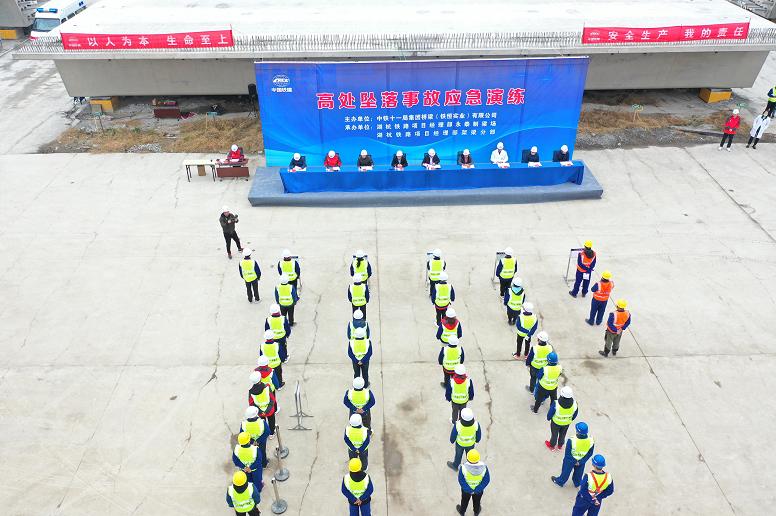 湖杭铁路:安全演练,让生命多一层保障