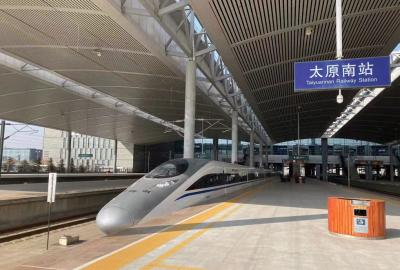 郑太高铁首次全线试运行