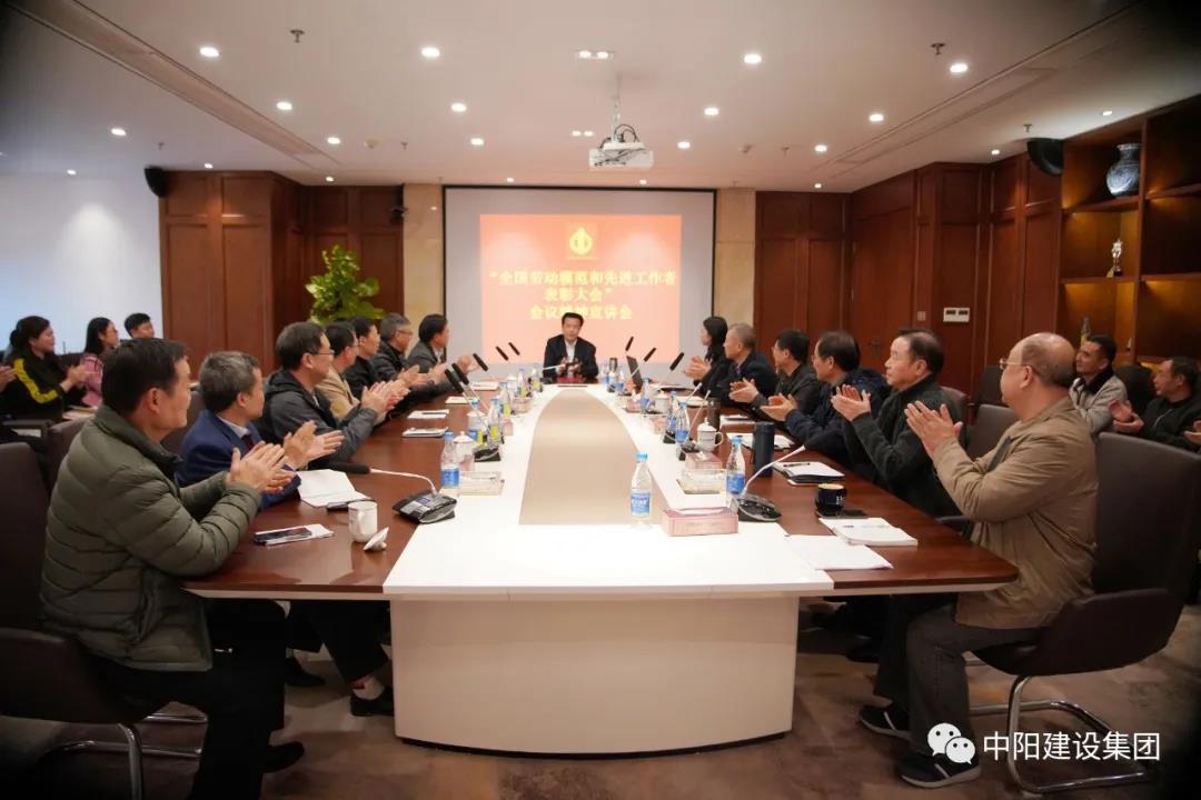 一份荣誉和担当:中阳建设集团陈胜德