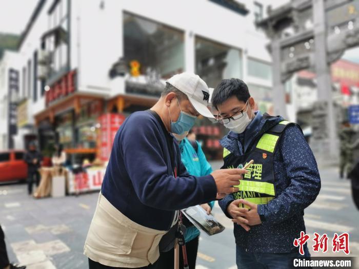 """安徽黄山风景区多措并举解决老年游客""""智能化烦恼"""""""