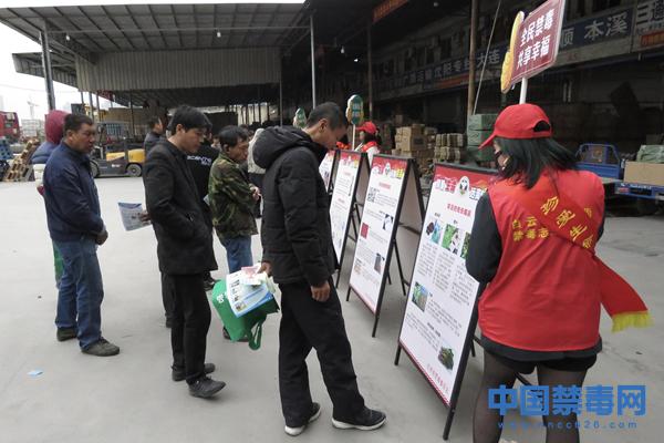 广州白云:禁毒宣传走进物流园区
