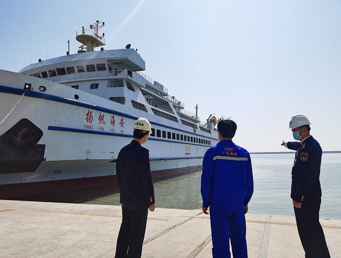 湛江海事为琼州海峡客滚船