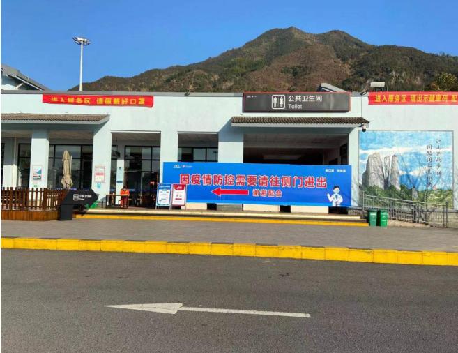 浙江省仙霞服务区冷链车检查点上线