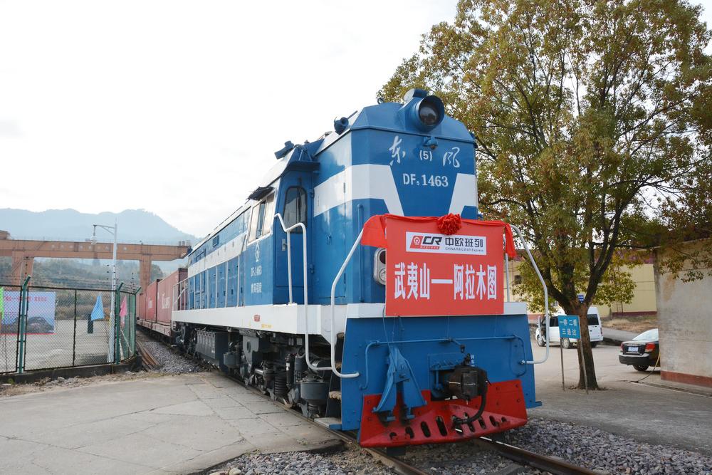 福建武夷山—阿拉木图国际货运班列正式开通