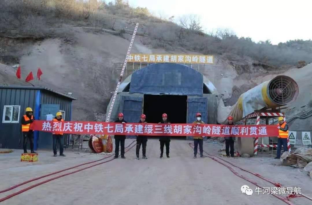 辽宁凌源:省道绥三线两条隧道胜利贯通