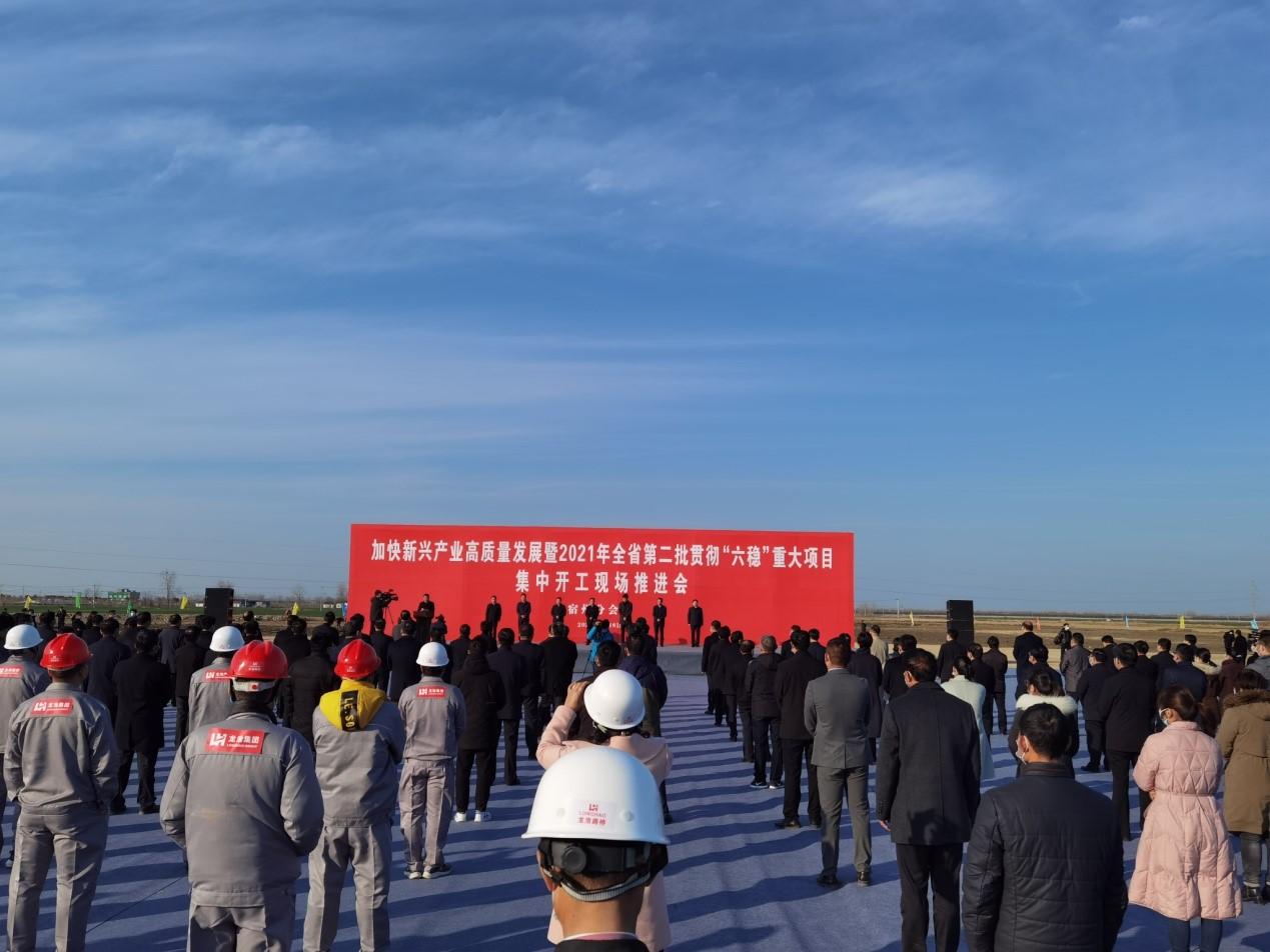 泗县通用机场项目今日正式开工!