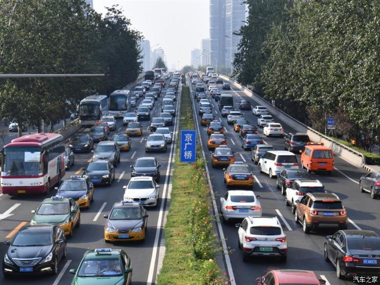 2035年实现市区1小时通勤