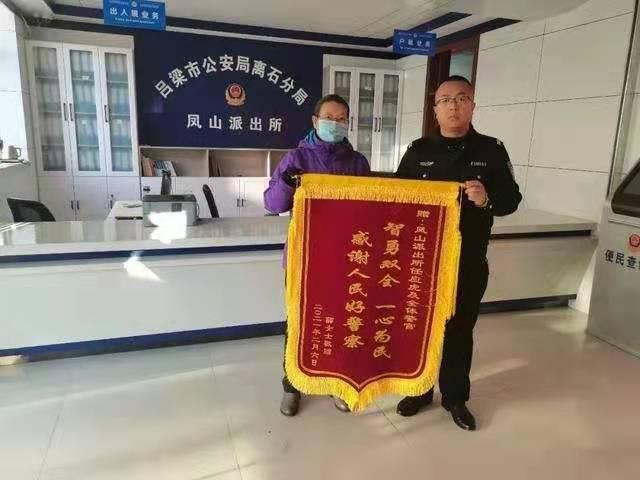 """山西吕梁:""""不翼而飞""""的电动车原来入了""""保险库"""""""
