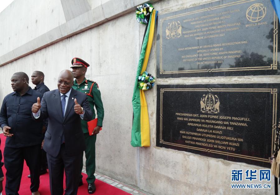 中企承建的坦桑尼亚立交桥项目正式竣工通车