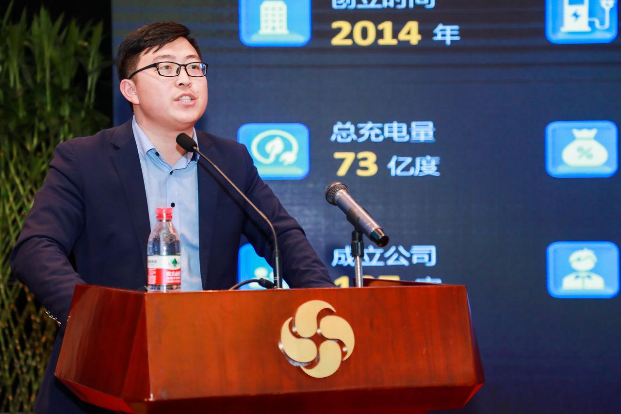 特来电新能源共建生态中心总监路文刚在第二届中国交通科技发展峰会上主旨演讲