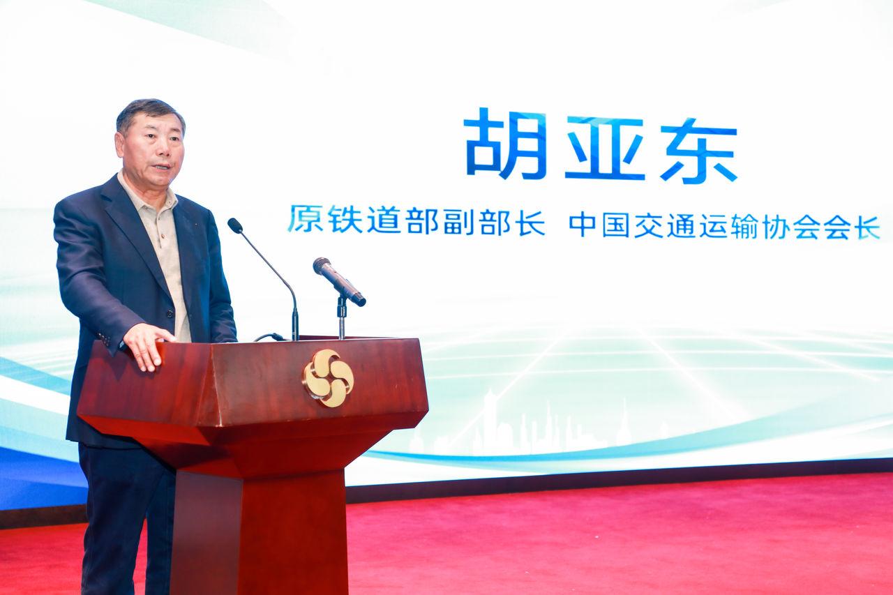 原铁道部副部长、中国交通运输协会会长胡亚东在第二届中国交通科技发展峰会上致欢迎辞