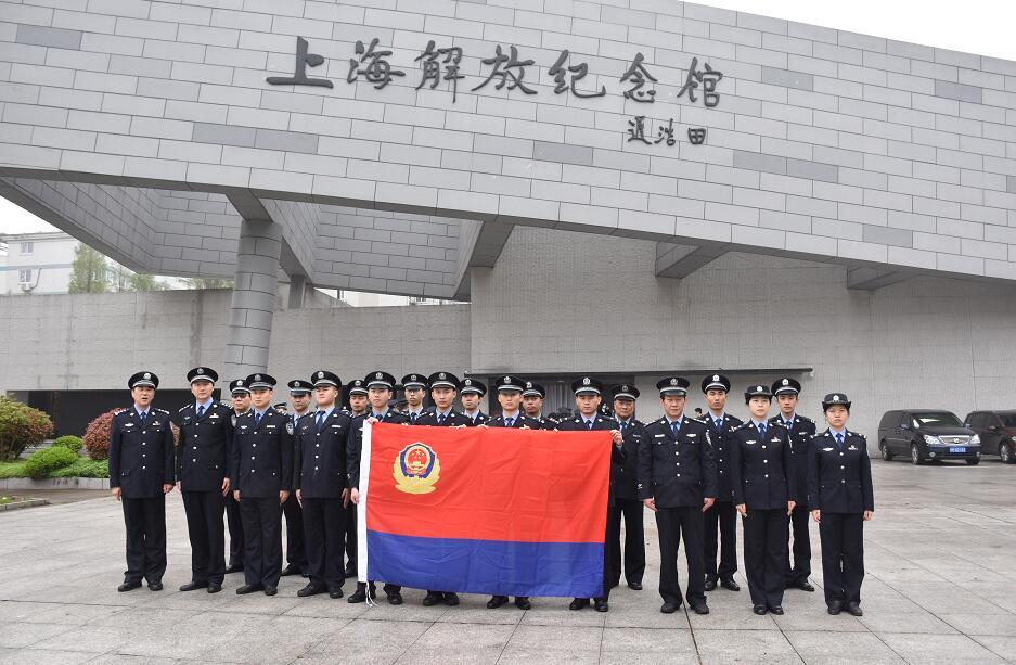 长航公安吴淞所开展清明节纪念活动