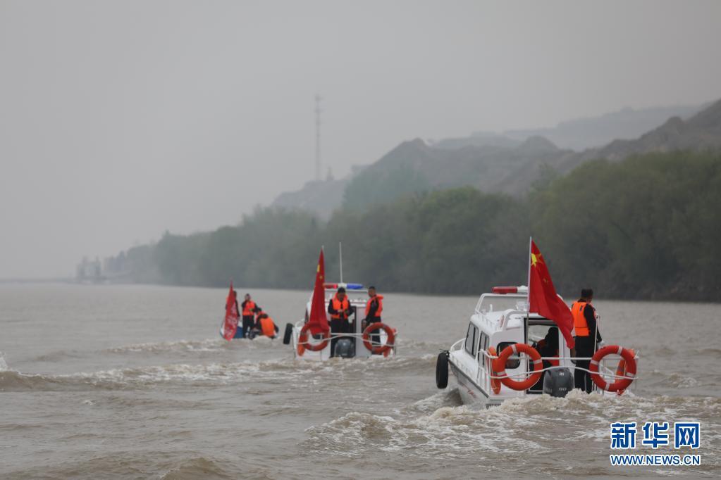 黄河流域启动禁渔专项执法行动