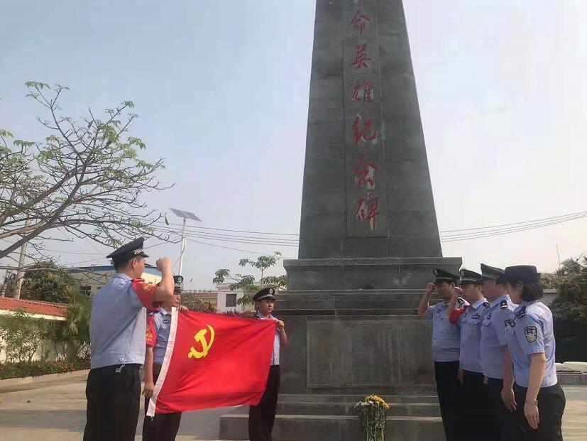 昌江铁警清明开展缅怀英烈主题教育活动
