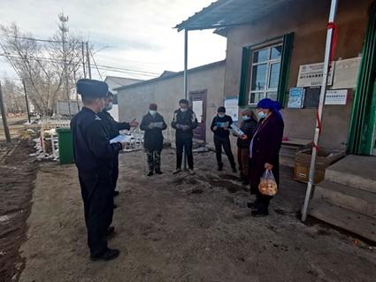 """吐古青边境派出所开展""""反家暴""""普法 宣传进村居活动"""