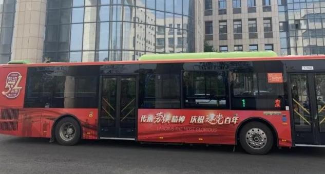 """淮安公交""""劳动模范""""主题车厢上线运营"""