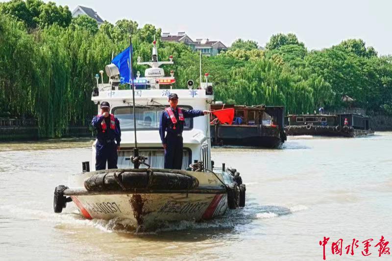"""""""五一""""杭州完成水路旅客运输量27.69万人次 #8203;"""