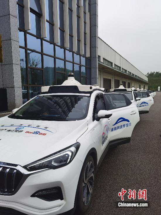 数字交通、自动驾驶,人工智能助力湘江新区破解城市交通难题