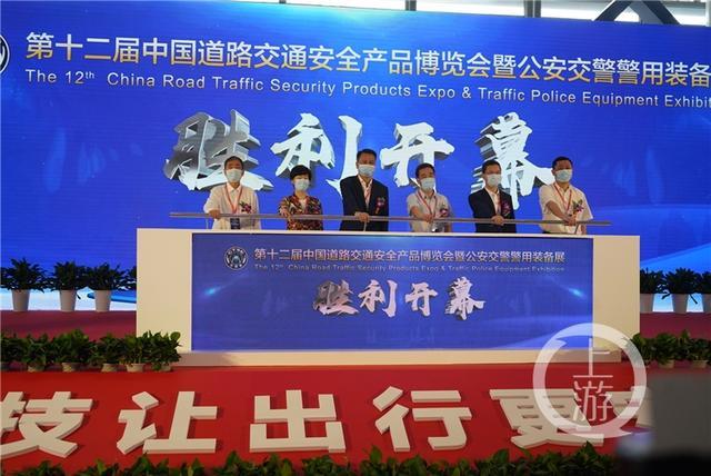 5G、AR+AI 重庆打造全息路网监控,交通事故按秒上报