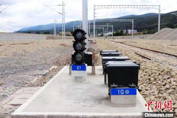 中缅国际通道大瑞铁路进入通信信号工程建设阶段