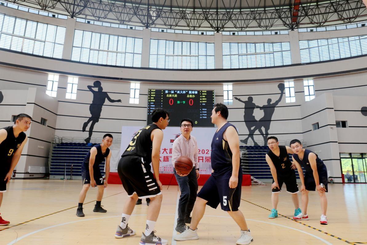 """巫大高速举办第一届""""巫大杯""""篮球比赛"""