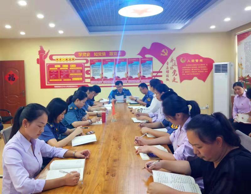 长沙高速星沙党支部开展《中国共产党党徽党旗条例》专题学习