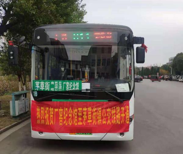 """益阳南县交通:公交""""小车轮""""转出民生""""大幸福"""""""