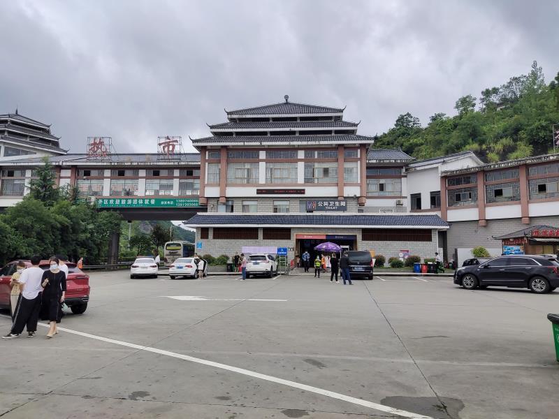 湖南高速常德分公司热市服务区成立综合管理委员会