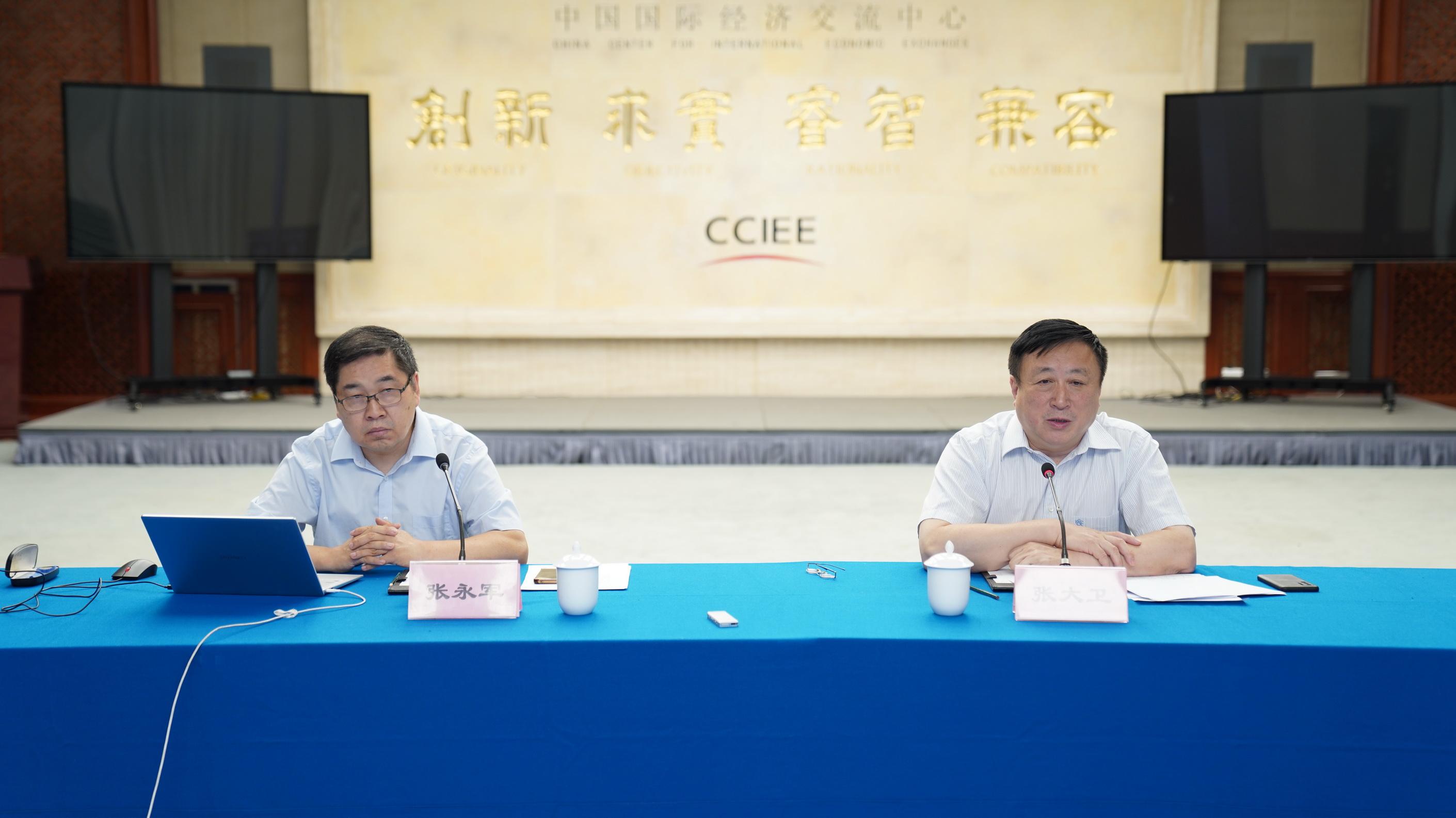 推进中国物流企业走向国际、领军未来