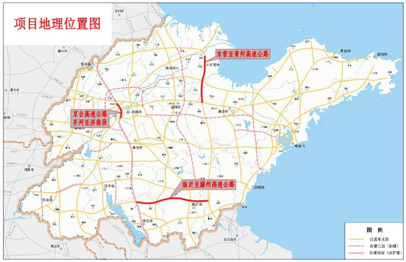 山东高速集团3个高速公路项目用地预审专项获自然资源部批复